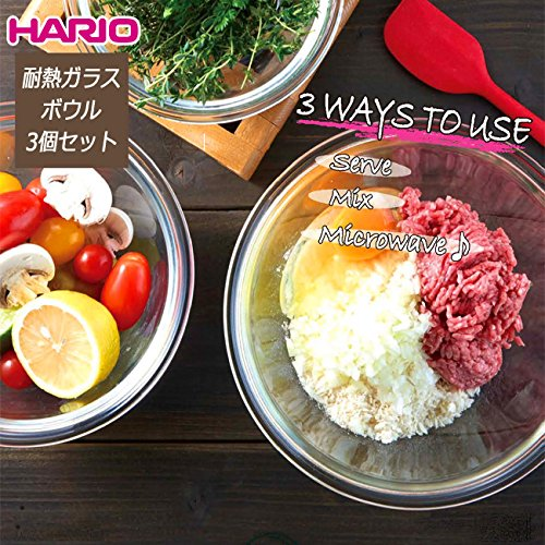 HARIO (ハリオ)耐熱ガラス製 ボウル 3個セット MXP-3704