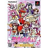 アイドル雀士 スーチーパイIV(完全限定版・コレクターズエディション:「フィギュア」&「原画集」&PS2「スーチーパイIII Remix」同梱)