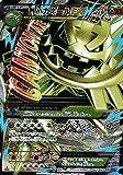 ポケモンカード XY11-057-SR 《MハガネールEX》