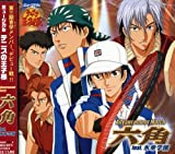 ミュージカル『テニスの王子様』Advancement Match 六角 feat.氷帝学園