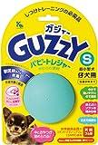 GUZZY(ガジィ―) 犬用おもちゃ GUZZY ガジィ―パピートレジャーS ライトブルー S サイズ (ケース販売)
