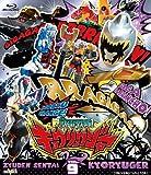 スーパー戦隊シリーズ 獣電戦隊キョウリュウジャー VOL.9[Blu-ray/ブルーレイ]