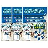 Ag+ 銀イオンパワー 「加湿器キレイ」加湿器のタンク内の雑菌の繁殖防止剤 - ブリッジメディカル
