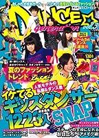 DANCE☆generation vol.3(saita mook)
