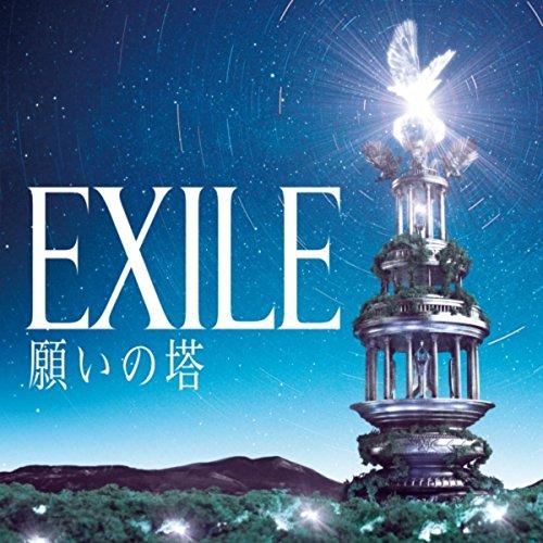 EXILE【手紙】歌詞の意味を徹底解説!想いを書き溜めた「手紙」の行く先は…夢を追う男はつらいよの画像