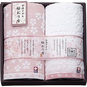 今治タオル 桜おり布 タオルセット ピンク IS7620-PI