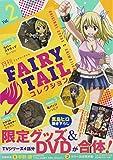 月刊 FAIRY TAIL コレクション Vol.2 (講談社キャラクターズA)