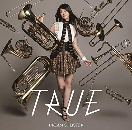 【サウンドスケープ/TRUE】「響け!ユーフォニアム2」OP曲の超前向きな歌詞をフルで紹介!PVありの画像