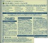カントリー・アルバム+2 画像
