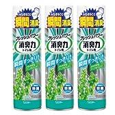 【まとめ買い】 トイレの消臭力スプレー 消臭芳香剤 トイレ用 アップルミントの香り 330ml ×3個