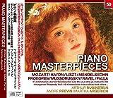 プレヴィン/ルービンシュタイン/他/モーツァルト/ラヴェル/他:ピアノ名曲集:キラキラ星の主題による変奏曲・水の戯れ/他 (NAGAOKA CLASSIC CD)