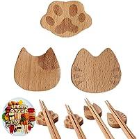 箸置き 和風 かわいい 箸置き はし置きセット食卓 テーブル カトラリー インテリア 木で作る (3PCS 猫の爪 ひげ…