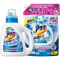 【まとめ買い】アタック抗菌EXスーパークリアジェル 洗濯洗剤 液体 本体+詰め替え1.35㎏