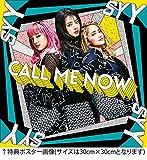 【早期購入特典あり】CALL ME NOW(DVD付)(LPサイズジャケットポスター付)