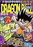 DRAGON BALL総集編 超悟空伝 Legend6 (集英社マンガ総集編シリーズ)