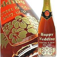 誕生日 スパークリングワイン コドーニュ 名入れ シャンパン お祝い ワイン プルメリア&ハイビスカス ロゼ