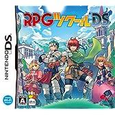 RPG ツクール DS(通常版)