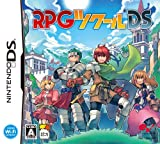 「RPGツクールDS」の画像