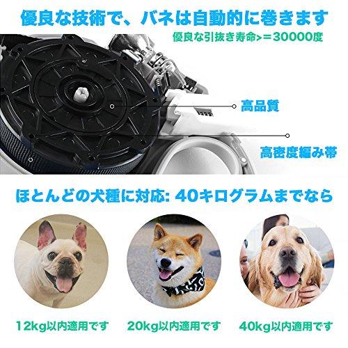 WeinaBingo 愛犬用リード 伸縮リード 巻き取り式ドッグリード 犬用リード 自動巻き 反射光 長さ8M 荷重40kg 小・中型犬対応 (ブラック)