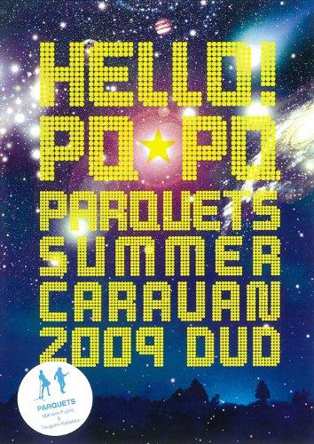 ハロー!PQ☆PQ PARQUETS SUMMER CARAVAN 2009 [DVD]
