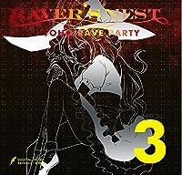 RAVER'S NEST 3 TOHO RAVE PARTY