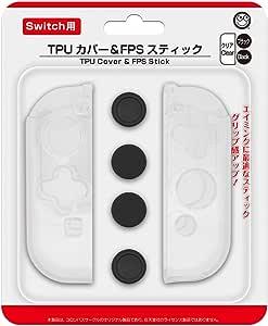 (Switch用)TPUカバー & FPSスティック - Switch