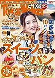 TokaiWalker東海ウォーカー 2016 10月号 [雑誌]