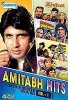 Amitabh Hits Blockbuster Movies (Zanjeer Muqaddar Ka Sikandar Amar Akbar Anthony Suhaag) (Amitabh Bachan HIndi Film DVD set) [並行輸入品]