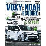 スタイルRV Vol.127トヨタ ヴォクシー&ノア&エスクァイア No.3 (NEWS mook RVドレスアップガイドシリーズ Vol. 127)