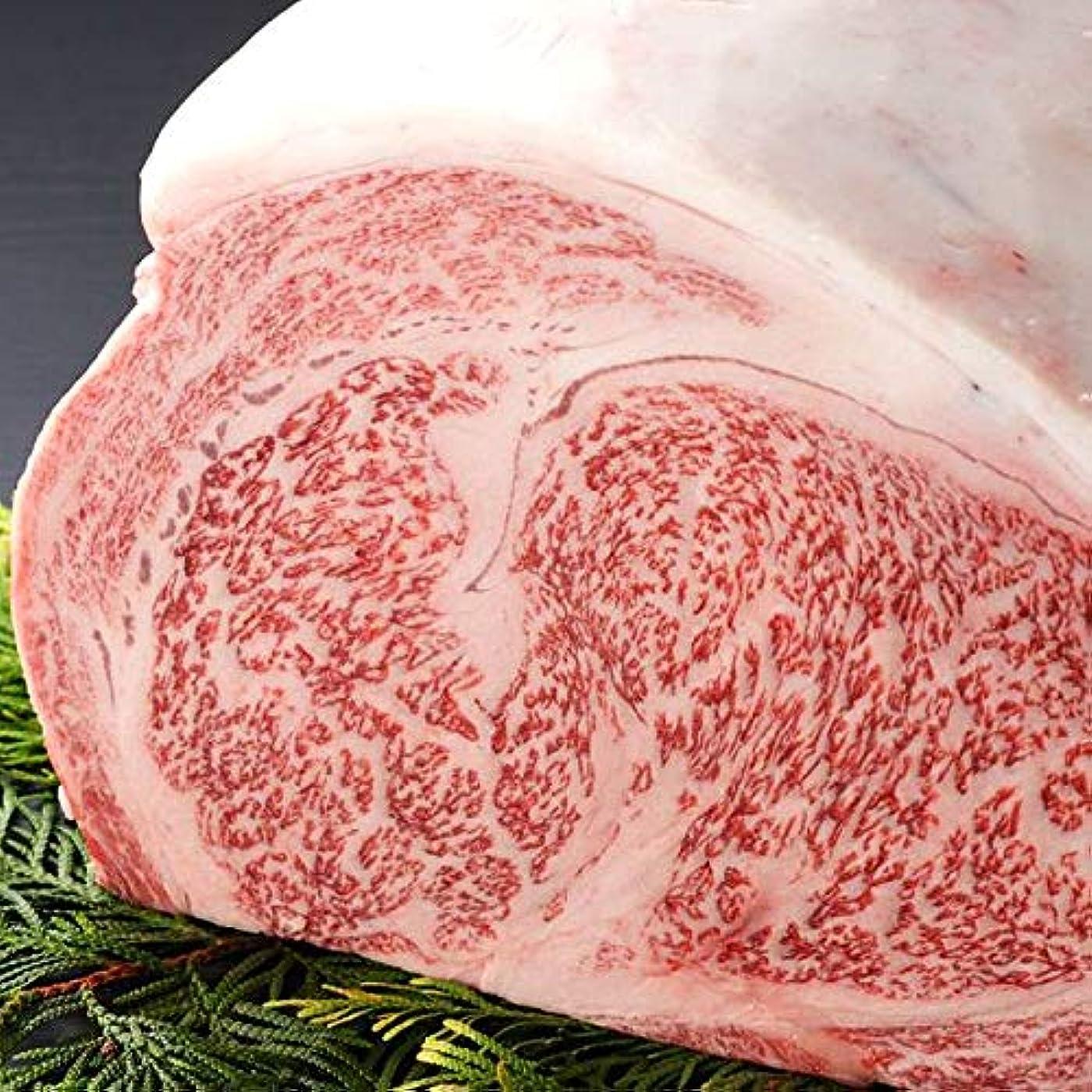 アプライアンスに慣れ怠感【米沢牛卸 肉の上杉】 米沢牛リブロース ステーキ 400g(200g x 2) ギフト用化粧箱仕様