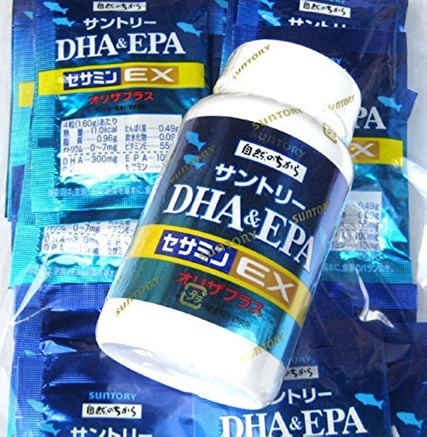 乳退化する専門化するサントリー DHA&EPA+セサミンEX 360粒 (240粒+120粒