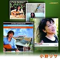 おとなツインベスト(6)小野リサ