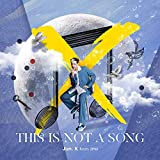 【Amazon.co.jp限定】THIS IS NOT A SONG (初回生産限定盤) (メガジャケ付)