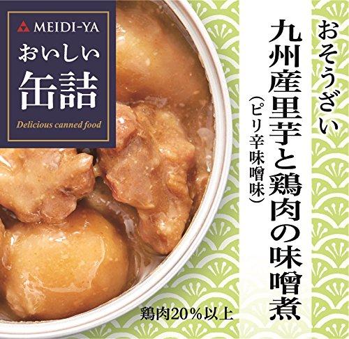 明治屋 おいしい缶詰 おそうざい 九州産里芋と鶏肉の味噌煮 8...