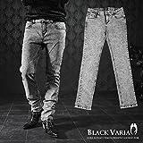 (ブラックバリア) BLACK VARIA デニムパンツ ケミカルウォッシュ タイト ストレッチ スリム スキニー グレーブラック 152802 31