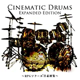 Cinematic Drums Expanded Edition~RPGツクール(R)音素材集~|ダウンロード版