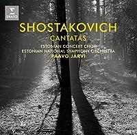Shostakovich Cantatas by Aleksei Tanovitski (2015-07-28)