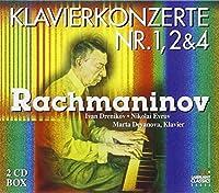 Rachmaninov:Piano Concerto