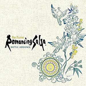 Re:Tune Romancing Sa・Ga BATTLE ARRANGE