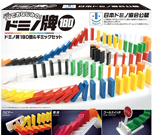 日本ドミノ協会公認 ドミノ牌180