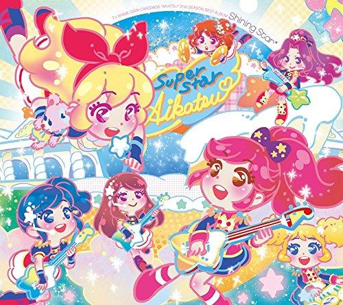 TVアニメ/データカードダス アイカツ! 2ndシーズンベストアルバム SHINING STAR*の詳細を見る