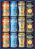 サントリー ザ・プレミアム・モルツ 4種飲み比べ ビールギフトセット [ 4種ギフトセット(計12本) ] [ギフトBox入り]