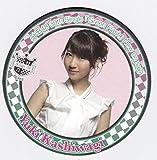 コースター AKB48 Cafe&Shop カフェ 柏木由紀 A  Green Flash ファングッズ