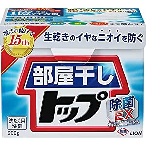 部屋干しトップ 洗濯洗剤 粉末 除菌EX 0.9kg