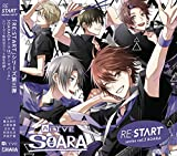 ALIVE SOARA「RE:START」シリーズ�B(LIFE IS AMAZING)
