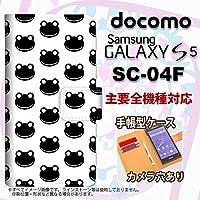 手帳型 ケース SC-04F スマホ カバー GALAXY S5 ギャラクシー カエル・かえる (G) nk-004s-sc04f-dr167