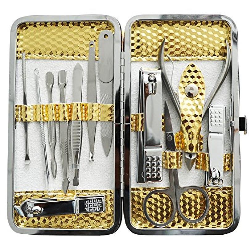 保全嬉しいですパプアニューギニア爪切りセット 耳掃除機 12枚はさみ、キューティクルをトリマー、耳かき、ナイフ