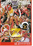 meti236邦画アニメ映画チラシ[ワンピースフィルム ゼット」ONE PIECE FILM Z(A柄)