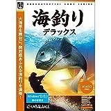 爆発的1480シリーズ ベストセレクション 海釣りデラックス