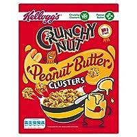 Kellogg's Crunchy Nut Peanut Butter Clusters 525g - (Kellogg's) カリカリナッツピーナッツバターの塊525グラム [並行輸入品]